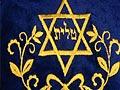 Ética y Literatura Judía en Español